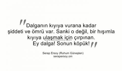 Serap Ersoy - Sonun Köpük (serapersoy.com)