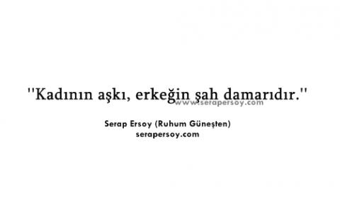 Serap Ersoy (Ruhum Güneşten)