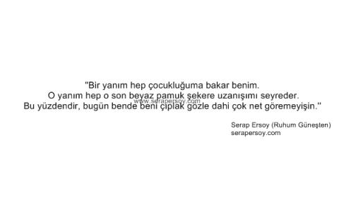 Serap Ersoy (serapersoy.com)